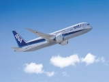 Get 5% off all cabin classes to Japan on ANA with UOB Card