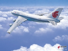 Fly to Nice via Beijing with Air China from SGD759