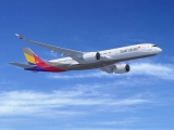 Fly to Seoul with Asiana Airlines and UOB Cards