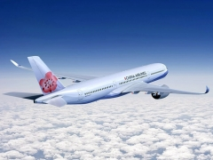 China Airlines Special Fares from SGD100 with HSBC Credit Cards