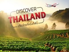 Discover Thailand as you Fly to Bangkok with Thai Lion Air