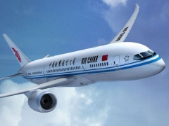Air China Big Sale in November with Fares From SGD400
