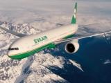 11.11 Festive Sale   Enjoy up to 20% OFF with EVA Airways