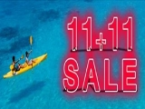 11 + 11 Sale - Save Up to 22% on Your Stay in Centara Hotels and Resorts