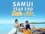 Samui Year End Sale - Enjoy up to 25% Off Hotel Bookings in Centara