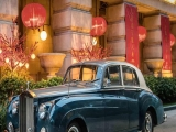 Roll Royce Package at The Fullerton Bay Hotel Singapore