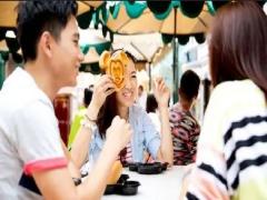 "Hong Kong Disneyland ""PLAY, SHOP, EAT"" 1-Day Special Package"