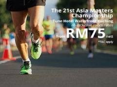 21st Asia Masters Championship Offer at Tune Hotel Waterfront Kuching