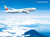Up to 30% off Fares in Japan Airlines with OCBC Card