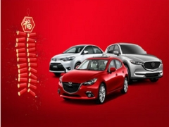 Chinese New Year Car Rental Offer in Avis with up to 15% Savings