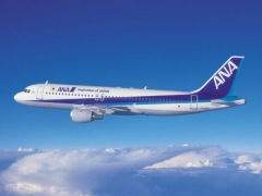 Fly with ANA to Tokyo & Over 40 Japan Destinations - Get 15% Off ANA Airfares with UOB Cards