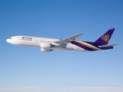 Dream the World Promo with Thai Airways