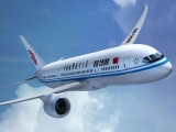 2020 All Year Round Discount of 5% on Air China Flight