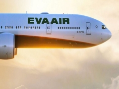 Exclusive fares from Singapore to Asia, Europe & North America with Citibank credit cards and Eva Air