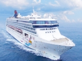 Buy 1, Get 1 Offer in Star Cruises for Bookings on SuperStar Aquarius