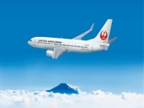 Fly with Japan Airlines and OCBC Card Starting from SGD608