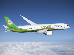 2020 New Year Promotion in Eva Airways with Fares from SGD418