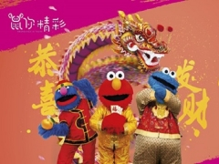Chinese New Year at Universal Studios Singapore Special Offer
