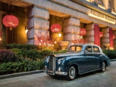 Rolls Royce Experience on your Stay at The Fullerton Hotel Singapore