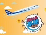Hello Blue Sale in All Nippon Airways with Flight to Japan from SGD568