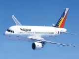 2020 New Year Sale on Philippine Airlines with Fares from SGD70