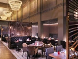 Exclusive Offer at Intercontinental Singapore for MasterCard Cardholders