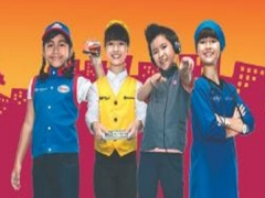 Save up to 15% in KidZania Singapore with Maybank Card
