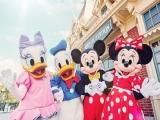 "Hong Kong Disneyland ""2-Day Fun"" Special Package"