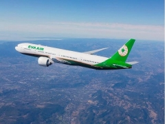 Up to 5% Savings on Base Fares in Eva Air Flights with AMEX Card