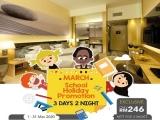 March School Holiday Promotion at Vivatel Kuala Lumpur
