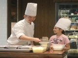 Family Time Package at InterContinental Singapore