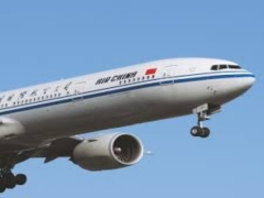 Fly to Your Favorite Destination with Air China