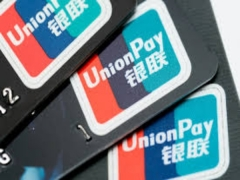 Sentosa FUN Shop - UnionPay Cardholders enjoy 10% OFF Merchandise