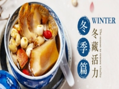Nourish your body with the Feng Shui Inn Winter Menu at Resorts World at Sentosa
