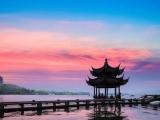 Flights from Singapore to Hangzhou