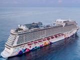 2 Nights | Dream Cruises: World Dream
