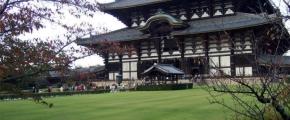 7D5N CENTRAL JAPAN GATEWAY