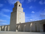 10DN HISTORICAL AND CULTURAL TUNISIA