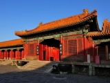 6 DAYS NEW BEIJING + GUBEI WATERTOWN