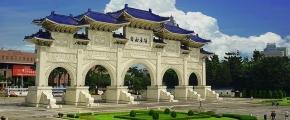 7D6N JALAN-JALAN TAIWAN
