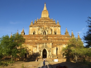 7DAYS 6 NIGHTS IN-DEPTH CULTURAL OF MYANMAR