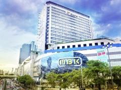 3D2N @ Centara Grand at Central World Bangkok from UOB Travel