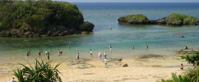 5 DAYS 4 NIGHTS OKINAWA HIGHLIGHT