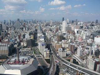 NATAS: Osaka Family Fun