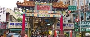 6D Joyous Taiwan CNY Special