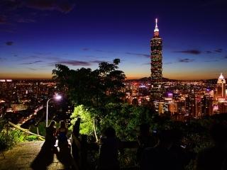 4 Days Taipei Free & Easy Package