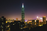 3D/5D/8D Taiwan