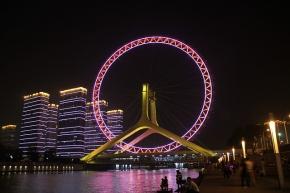Quantum of the Seas - 12N Tianjin to Singapore