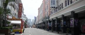 8Days Xiamen / Fuzhou / Quanzhou / Tulou / Chaoshan + Kinmen