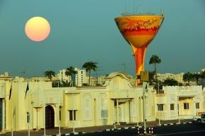 3D2N* / 5D4N Doha ( Land Only )